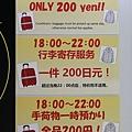 Kanto_180127_013.jpg