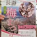 Kanto_180126_061.jpg