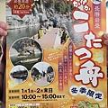 Kanto_180126_064.jpg