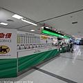 Kanto_180127_016.jpg