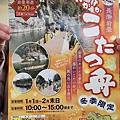Kanto_180126_063.jpg