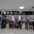 Kanto_180127_019.jpg