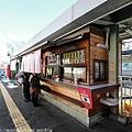 Kanto_180126_067.jpg