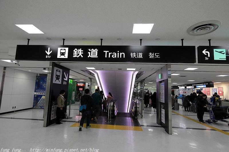 Kanto_180127_020.jpg