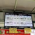 Kanto_180126_069.jpg