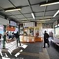Kanto_180126_078.jpg