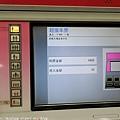 Kanto_180127_031.jpg