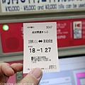 Kanto_180127_035.jpg