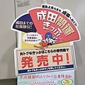 Kanto_180127_036.jpg