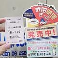 Kanto_180127_038.jpg