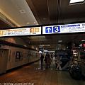 Kanto_180127_047.jpg