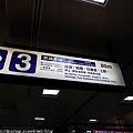 Kanto_180127_048.jpg