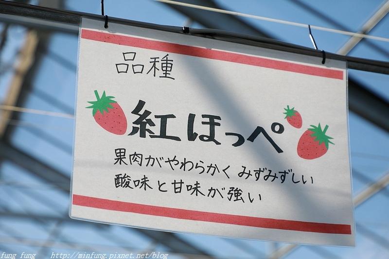 Kanto_180125_159.jpg