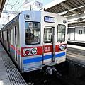 Kanto_180127_058.jpg