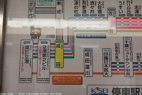 Kanto_180127_059.jpg