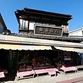 Kanto_180127_066.jpg