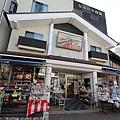 Kanto_180127_069.jpg