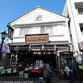 Kanto_180127_070.jpg