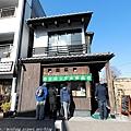 Kanto_180127_071.jpg