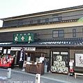 Kanto_180127_076.jpg
