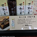 Kanto_180127_086.jpg