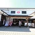 Kanto_180127_087.jpg