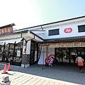 Kanto_180127_089.jpg