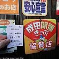 Kanto_180127_103.jpg