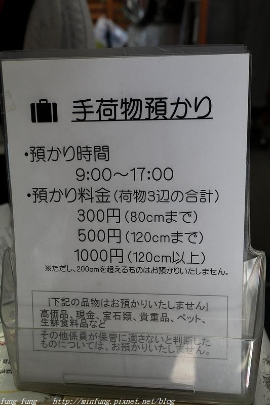 Kanto_180126_161.jpg