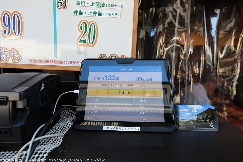Kanto_180127_127.jpg