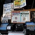 Kanto_180127_126.jpg