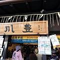 Kanto_180127_128.jpg