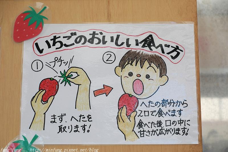 Kanto_180125_238.jpg