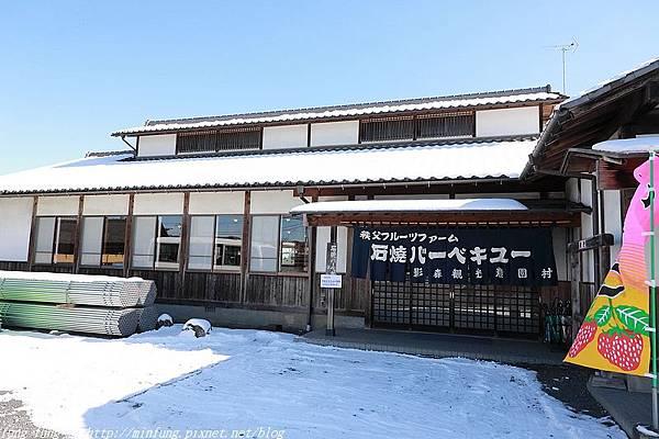 Kanto_180125_243.jpg