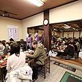 Kanto_180127_144.jpg