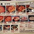 Kanto_180127_149.jpg