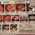 Kanto_180127_150.jpg