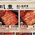 Kanto_180127_151.jpg