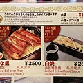 Kanto_180127_152.jpg