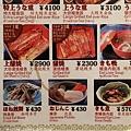 Kanto_180127_153.jpg