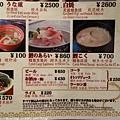 Kanto_180127_154.jpg
