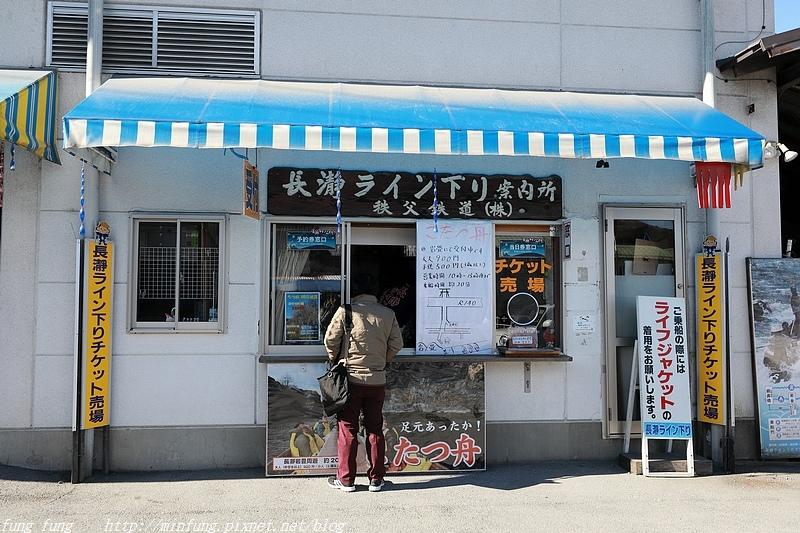 Kanto_180126_203.jpg