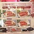 Kanto_180127_155.jpg