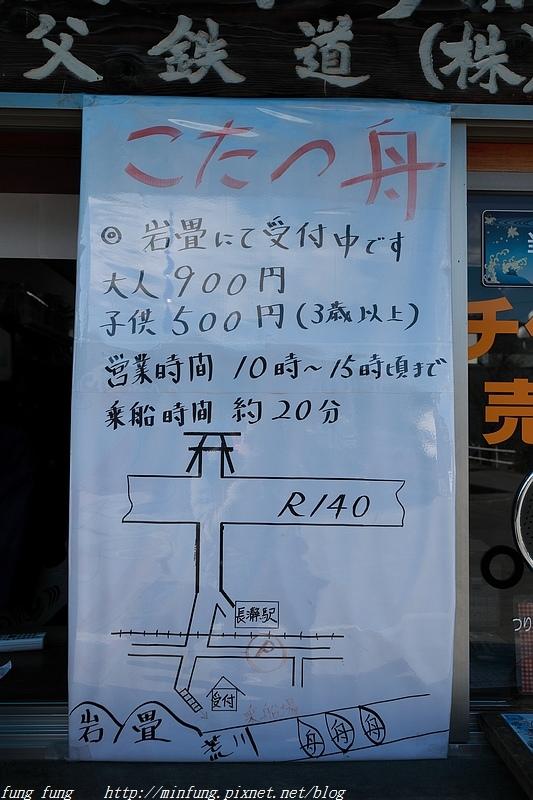 Kanto_180126_205.jpg