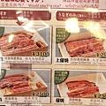 Kanto_180127_156.jpg