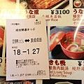 Kanto_180127_157.jpg