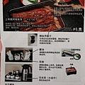 Kanto_180127_158.jpg