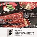 Kanto_180127_159.jpg
