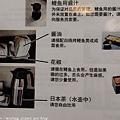 Kanto_180127_160.jpg