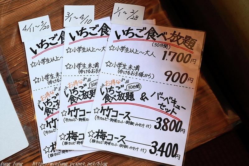 Kanto_180125_267.jpg